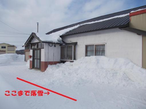 20130120_屋根の雪落ちる