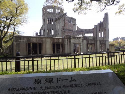 原爆ドーム 1