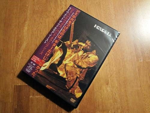 Jimi Hendrix / Live at the Fillmore East (DVD)