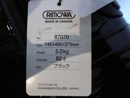 RIMOWA SALSA DELUXE 82L 7