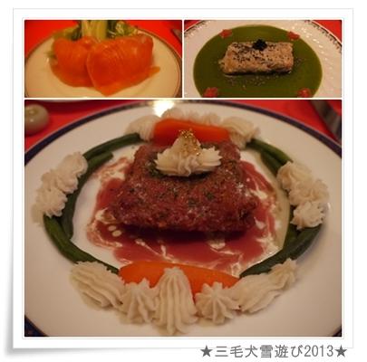 dinner_greyhound.jpg