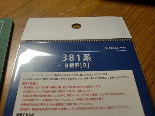CIMG2002_convert_20130601172231.jpg