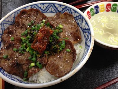 牛タン塩丼