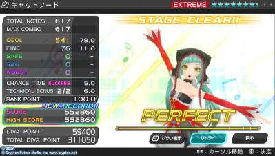 EXTREME 初パーフェクト