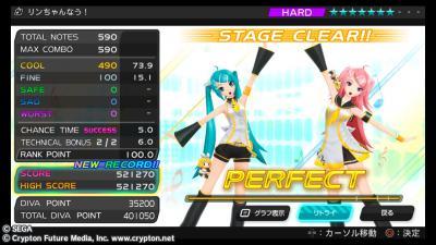 初音ミク -Project DIVA- F (3)
