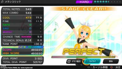 初音ミク -Project DIVA- F (14)