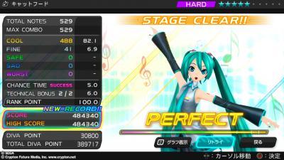 初音ミク -Project DIVA- F (11)