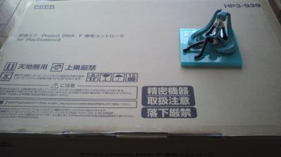 初音ミク-Project DIVA-F専用コントローラ1