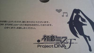 初音ミク-Project DIVA-F専用コントローラ3