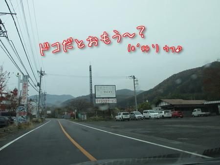 沼田行きの第一目的。