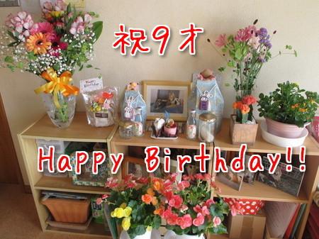 チャポリHappy Birthday♪