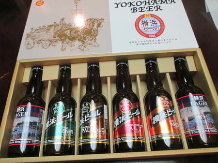 横浜ビール。