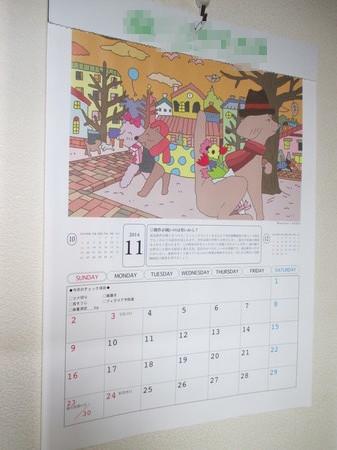 WCのカレンダー。