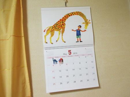 自室のカレンダー。