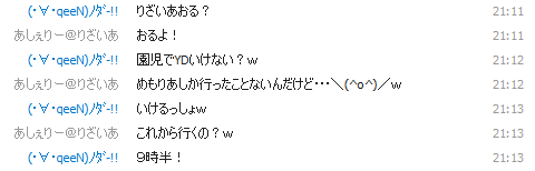 20130517001427617.png