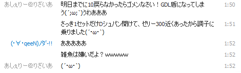 20130630021637838.png