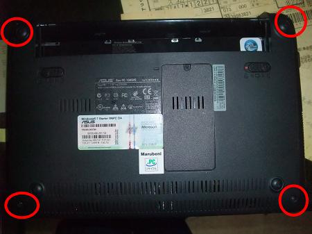 EeePC 1005PC 01