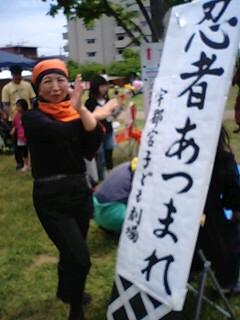 忍者2013