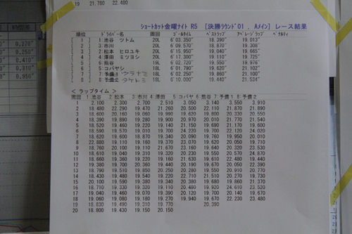 MRY_7920.jpg