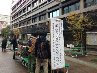 京都四条4