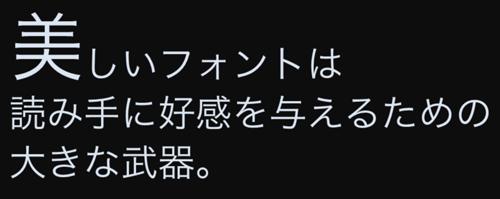 ヒラギノ角ゴ_3