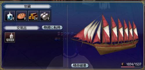 蛟牙コォ_convert_20141117144722