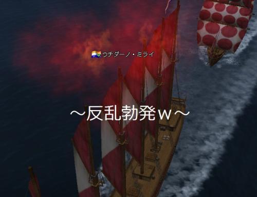縺ッ繧薙i繧難ス誉convert_20141119181506