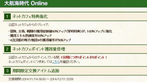 ・点convert_20141128132921