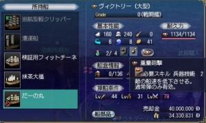 縺オ縺ュ・農convert_20141202161418