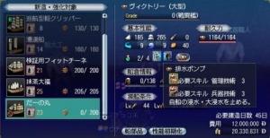 縺オ縺ュ・棒convert_20141202161442