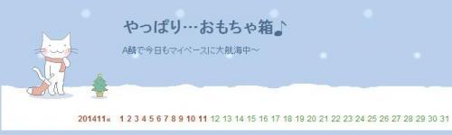 縺オ縺・・縺ェ縺輔s・狙convert_20141214081916
