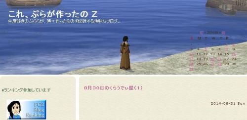 縺キ繧峨i縺輔s・狙convert_20141214081935