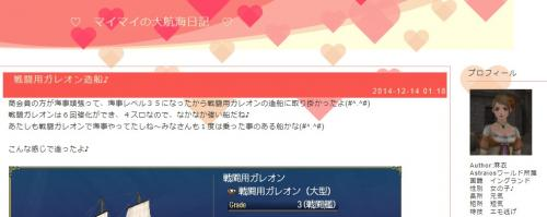 縺セ縺・&繧難シ狙convert_20141214081954