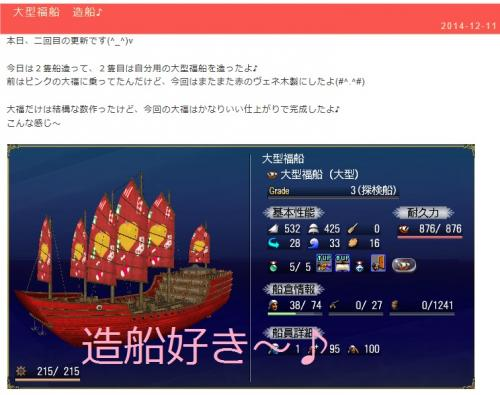 縺セ縺・&繧難シ胆convert_20141214082007