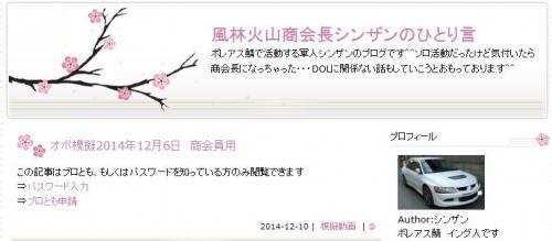 縺励s縺悶s縺輔s・狙convert_20141214081854