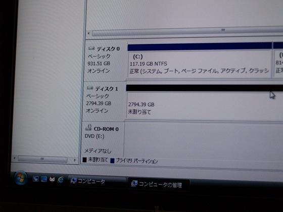 CAT20120630215551