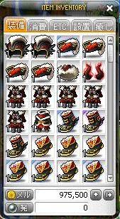 140装備