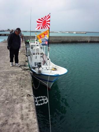 つとむ 漁船