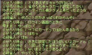 i10_20120728002316.jpg