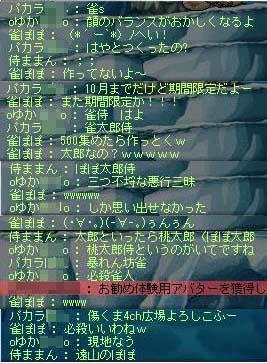 i1_20120728002516.jpg