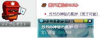 i5_20120728002245.jpg