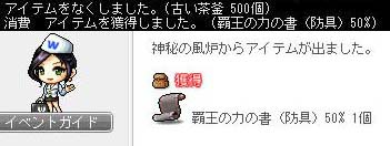 p5_20120816133304.jpg