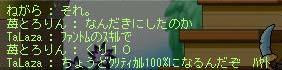 p6_20120816133013.jpg