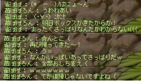 s1_20120524100041.jpg