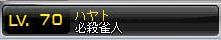 s5_20120807003245.jpg