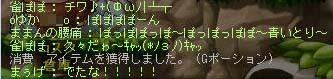 t1_20120712091623.jpg