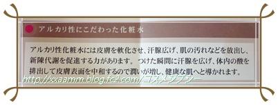P1020750_20130110195522.jpg