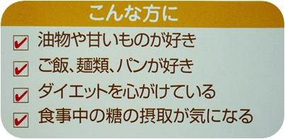 P1020957_20130125194638.jpg