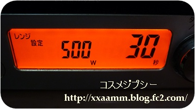 P1030025.jpg