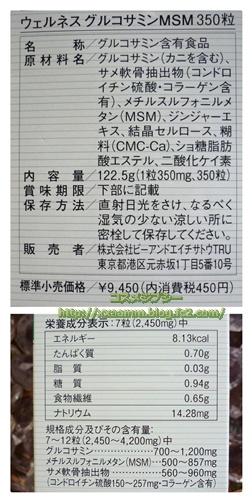 P1030201-vert.jpg